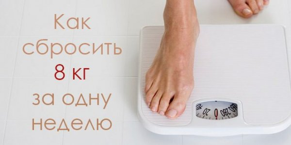 Секреты похудения от знаменитостей
