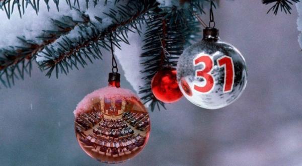 Чего нельзя делать 31 декабря — Народные поверья