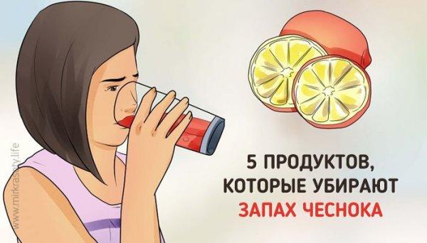 кардамон от запаха изо рта