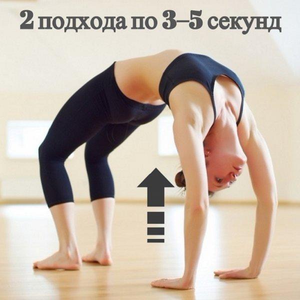 Упражнения для быстрого результата! Вот как избавиться от складок на спине и боках.